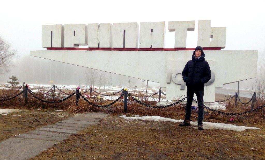 чорнобиль віктор Козак