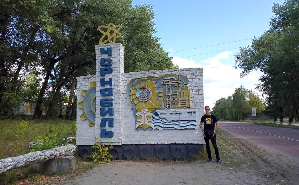 Чорнобиль Вітор Козак