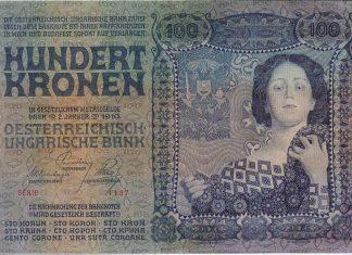 Крона гроші Станиславова