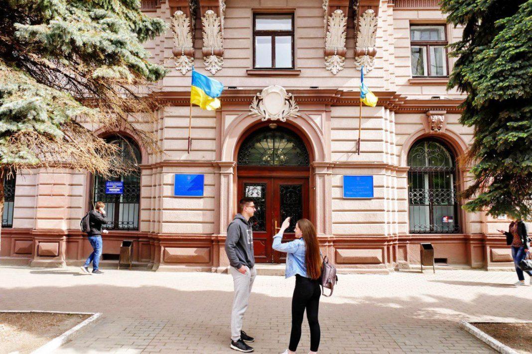 Івано-Франківський медичний національний університет