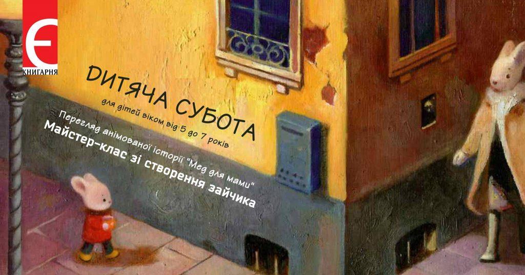 Стендап, медитативний живопис та наукові шоу: вихідні 9-10 листопада у Франківську 4