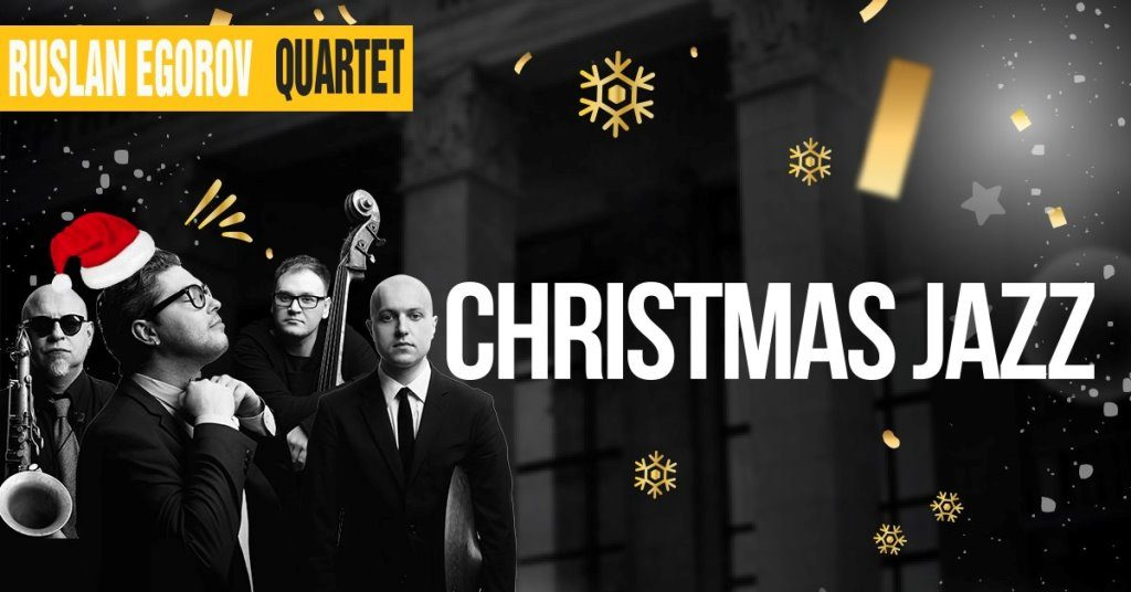 Різдвяний джаз, ярмарок та майстер-класи: чим зайнятися на грудневих вихідних у Франківську 2