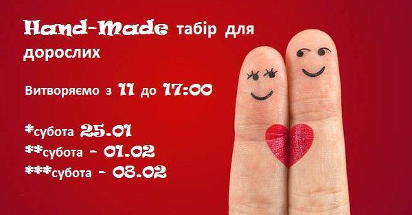 Як драйвово провести вихідні 25-26 січня у Франківську 2