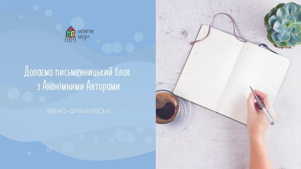 Як драйвово провести вихідні 25-26 січня у Франківську 4